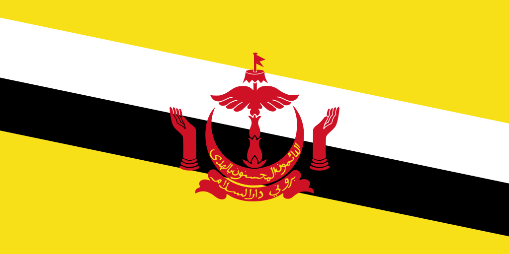 Bandera de Brunéi