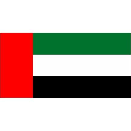Bandera de Emiratos Árabes Unidos - Banderas del Mundo,
