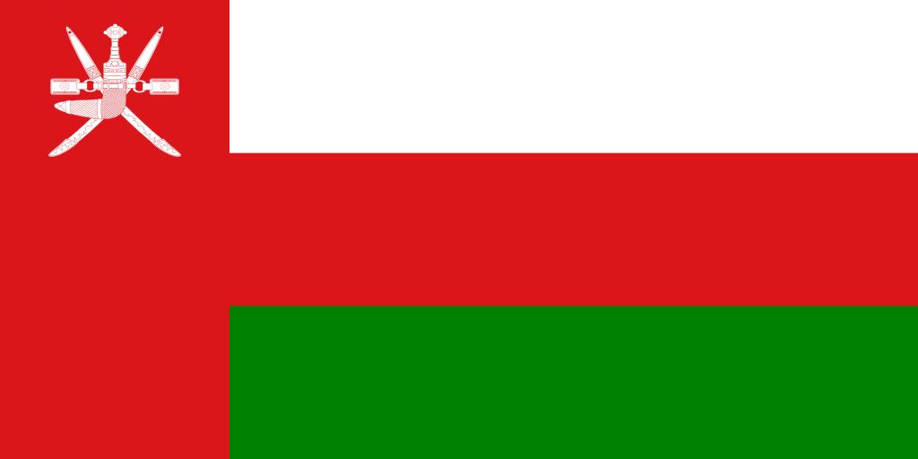 Bandera de Omán
