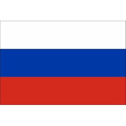 ▷ Bandera de Rusia - Banderas del Mundo, ++